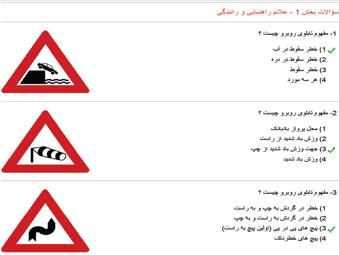 http://irancn.com/images/aeen1.jpg