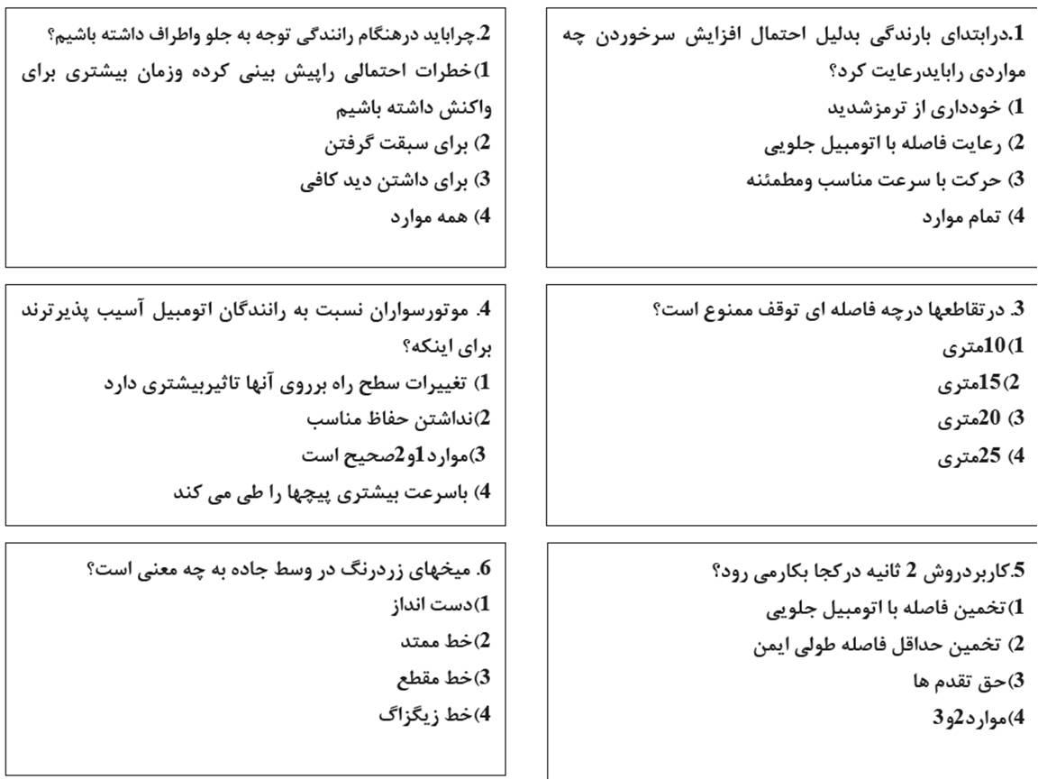 http://irancn.com/images/aeen2.jpg